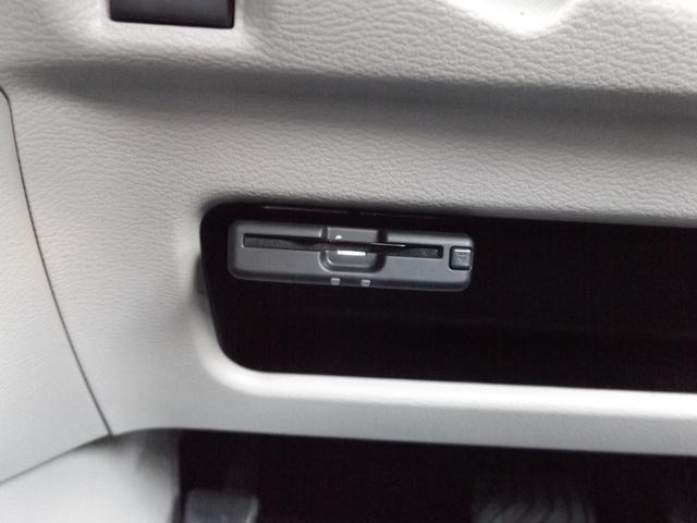 X 9インチ純正メモリーナビ フルセグTV 全方位カメラ ETC ドライブレコーダー 2トーンカラー 衝突被害軽減ブレーキ 左側電動スライドドア オートライト(26枚目)