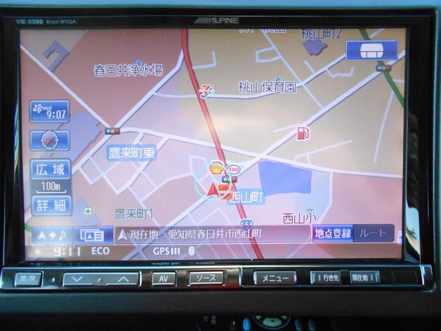 ホンダ ステップワゴンスパーダ Z 8インチナビ フルセグ フリップダウンモニター Bカメラ