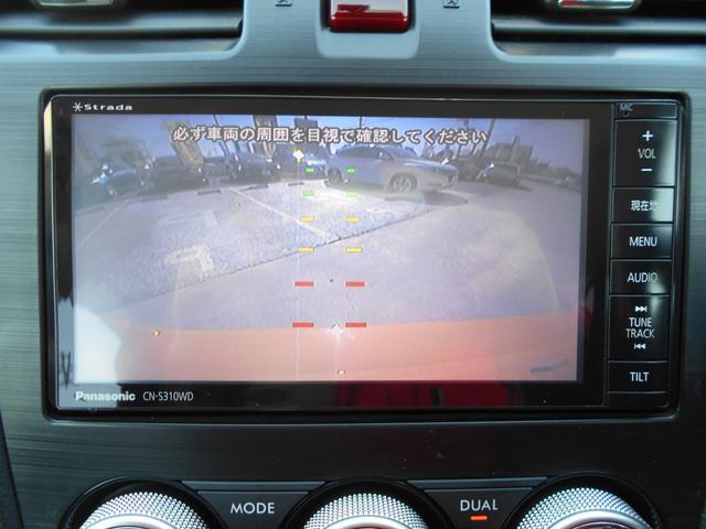 2.0i-L アイサイト SDナビ フルセグ バックカメラ(12枚目)