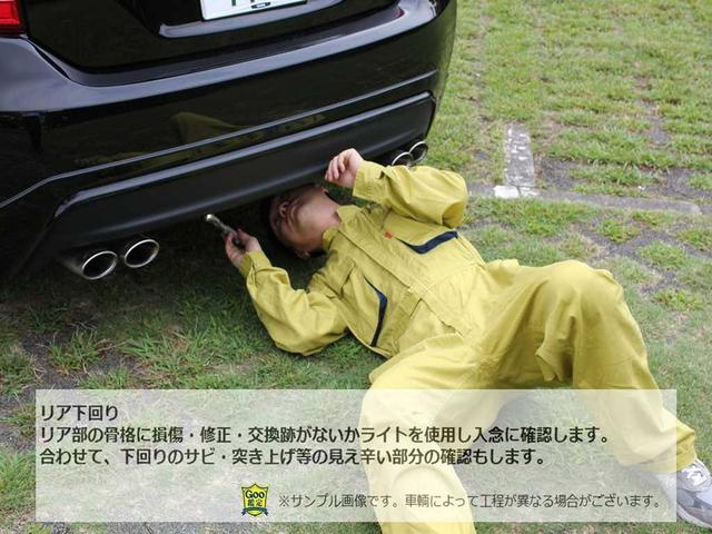 X プッシュスタート スマートキー バックカメラ付オーディオ ETC(38枚目)