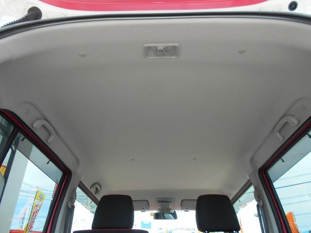 Xターボ ナビ フルセグTV  バックカメラ レーダーブレーキサポート HIDヘッドライト ETC シートヒーター(19枚目)