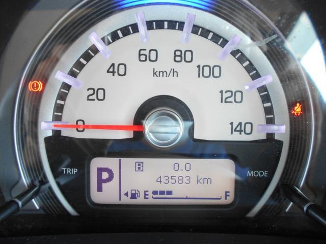 G レーダーブレーキサポート ナビ フルセグTV ドライブレコーダー シートヒーター ETC プッシュスタート(10枚目)