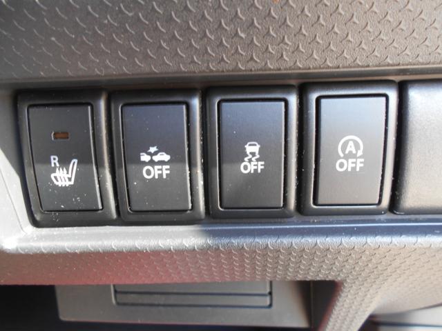 G レーダーブレーキサポート ナビ フルセグTV ドライブレコーダー シートヒーター ETC プッシュスタート(24枚目)