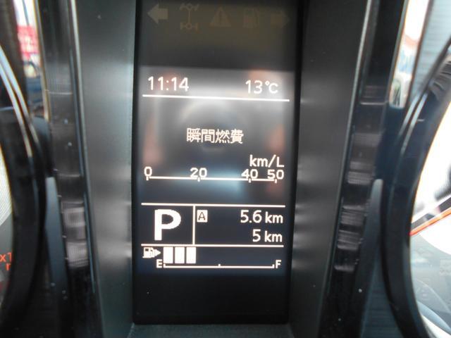 XC ブラック2トーンルーフ 届出済み未使用車 スズキセーフティサポート LEDヘッドライト スマートキー シートヒーター(10枚目)