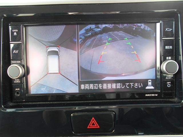 X Vセレクション 純正ナビ フルセグTV アラウンドビューモニター 両側パワースライドドア エマージェンシーブレーキ プッシュスタート 純正アルミ プッシュスタート ワンオーナー(12枚目)