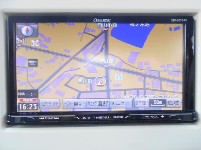 L 純正ナビ フルセグTV バックカメラレーダーブレーキサポート プッシュスタート スマートキー シートヒーター(11枚目)