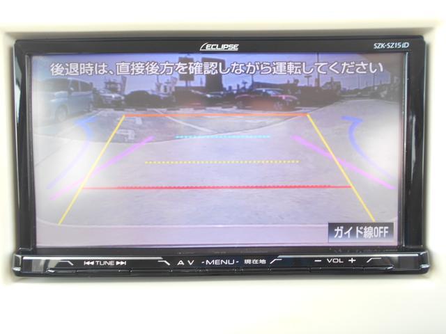L 純正ナビ フルセグTV バックカメラレーダーブレーキサポート プッシュスタート スマートキー シートヒーター(12枚目)