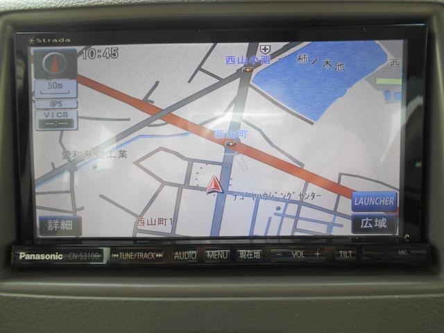 X レーダーブレーキサポート SDナビ フルセグTV パワースライドドア プッシュスタート スマートキー(11枚目)