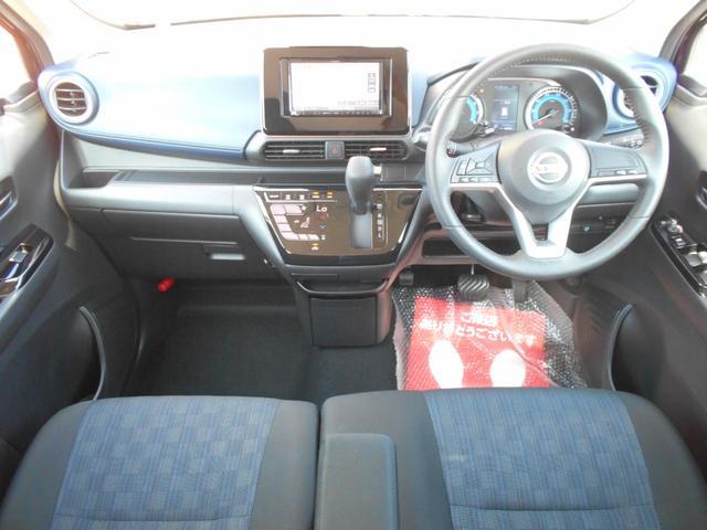 ハイウェイスター X ナビ アラウンドビューモニター エマージェンシーブレーキ プッシュスタート LEDヘッドライト ドライブレコーダー ETC(9枚目)