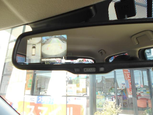 ハイウェイスター X ナビ アラウンドビューモニター エマージェンシーブレーキ プッシュスタート LEDヘッドライト ドライブレコーダー ETC(13枚目)