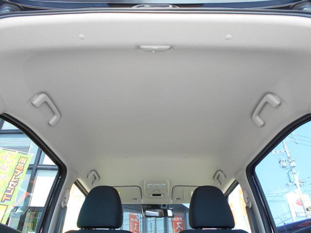 ハイウェイスター X ナビ アラウンドビューモニター エマージェンシーブレーキ プッシュスタート LEDヘッドライト ドライブレコーダー ETC(20枚目)