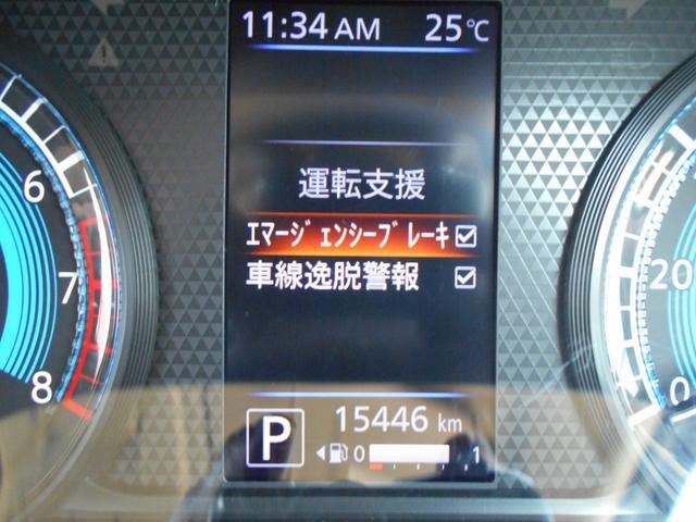 ハイウェイスター X ナビ アラウンドビューモニター エマージェンシーブレーキ プッシュスタート LEDヘッドライト ドライブレコーダー ETC(23枚目)