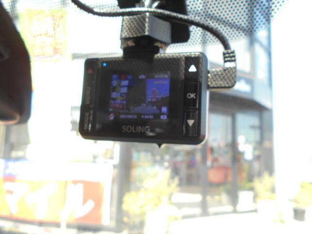 ハイウェイスター X ナビ アラウンドビューモニター エマージェンシーブレーキ プッシュスタート LEDヘッドライト ドライブレコーダー ETC(24枚目)