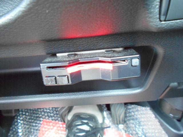 ハイウェイスター X ナビ アラウンドビューモニター エマージェンシーブレーキ プッシュスタート LEDヘッドライト ドライブレコーダー ETC(25枚目)