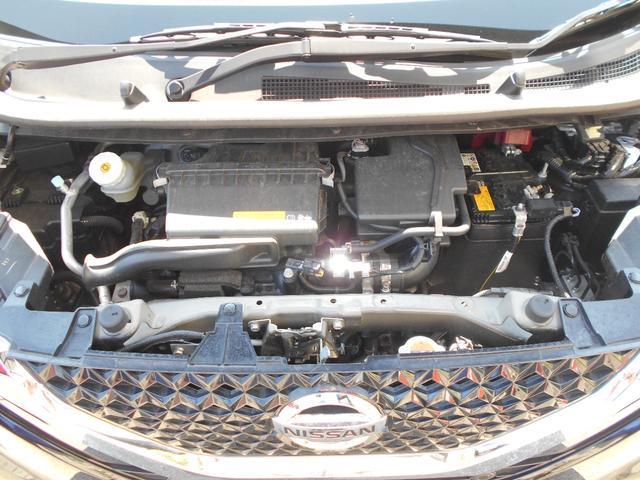 ハイウェイスター X ナビ アラウンドビューモニター エマージェンシーブレーキ プッシュスタート LEDヘッドライト ドライブレコーダー ETC(31枚目)