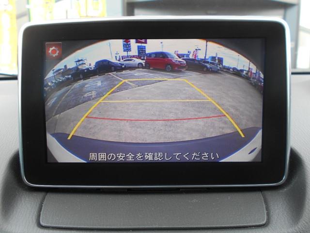 XD ツーリング Lパッケージ 純正ナビ フルセグTV バックカメラ LEDヘッドライト レーダークルーズコントロール シートヒーター プッシュスタート アドバンストキー ヘッドアップディスプレイ 純正アルミ パドルシフト(12枚目)