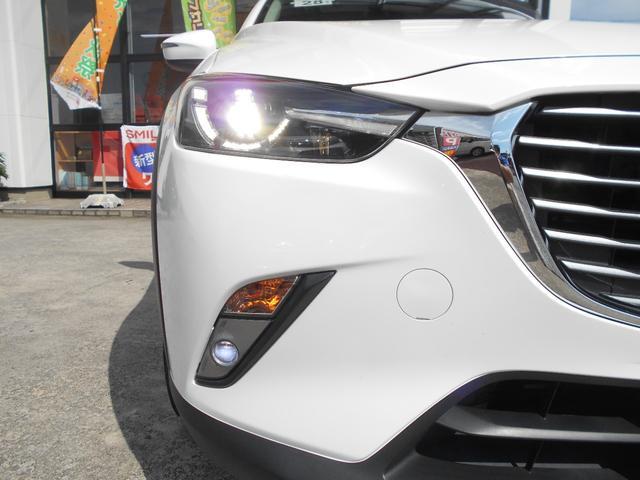 XD ツーリング Lパッケージ 純正ナビ フルセグTV バックカメラ LEDヘッドライト レーダークルーズコントロール シートヒーター プッシュスタート アドバンストキー ヘッドアップディスプレイ 純正アルミ パドルシフト(22枚目)