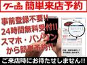 X プッシュスタート スマートキー バックカメラ付オーディオ ETC(32枚目)