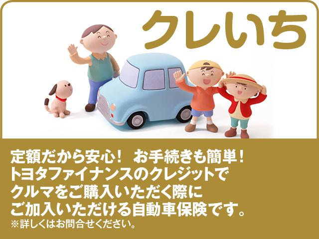 定額だから安心!お手続きも簡単!トヨタファイナンスのクレジットでお車をご購入いただく際にご加入いただける自動車保険です。