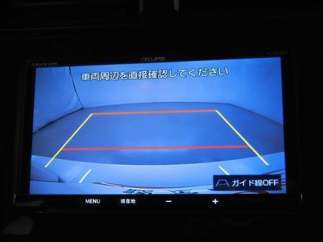S メモリーナビ バックカメラ 衝突被害軽減システム ETC ドラレコ LEDヘッドランプ 記録簿 アイドリングストップ(6枚目)
