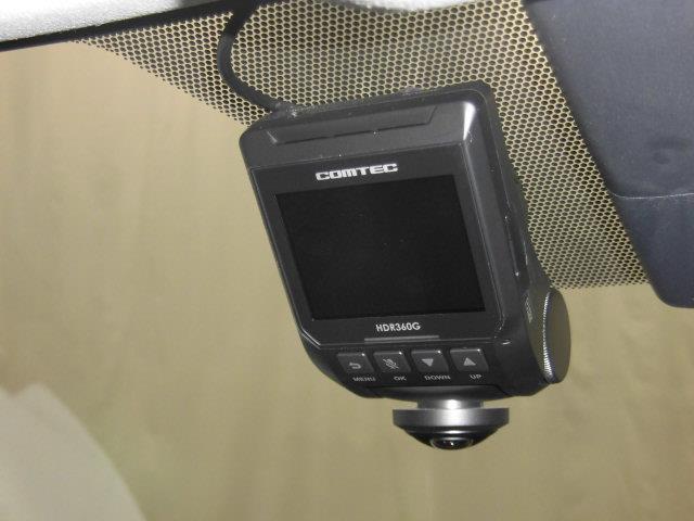 S メモリーナビ バックカメラ 衝突被害軽減システム ETC ドラレコ LEDヘッドランプ 記録簿 アイドリングストップ(8枚目)