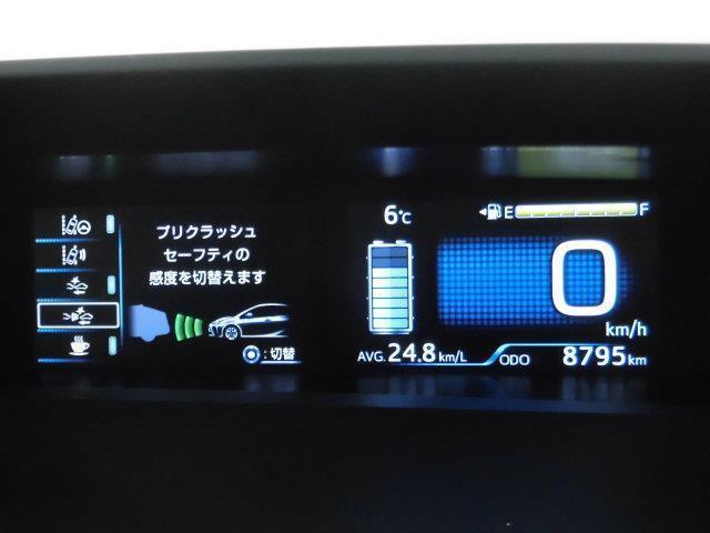 S メモリーナビ バックカメラ 衝突被害軽減システム ETC ドラレコ LEDヘッドランプ 記録簿 アイドリングストップ(11枚目)