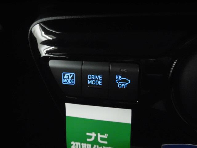 S メモリーナビ バックカメラ 衝突被害軽減システム ETC ドラレコ LEDヘッドランプ 記録簿 アイドリングストップ(13枚目)