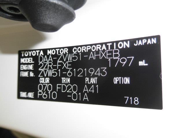S メモリーナビ バックカメラ 衝突被害軽減システム ETC ドラレコ LEDヘッドランプ 記録簿 アイドリングストップ(20枚目)