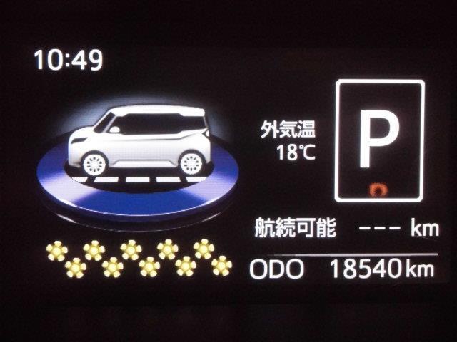 カスタムG S ワンセグ メモリーナビ バックカメラ 衝突被害軽減システム ETC 両側電動スライド LEDヘッドランプ アイドリングストップ(11枚目)