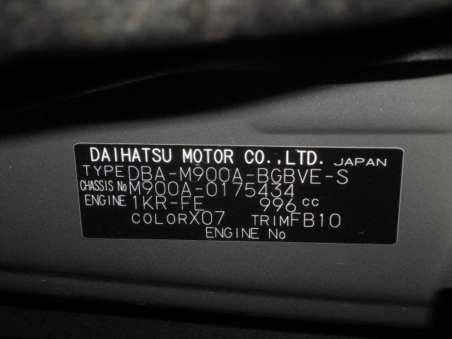 カスタムG S ワンセグ メモリーナビ バックカメラ 衝突被害軽減システム ETC 両側電動スライド LEDヘッドランプ アイドリングストップ(20枚目)