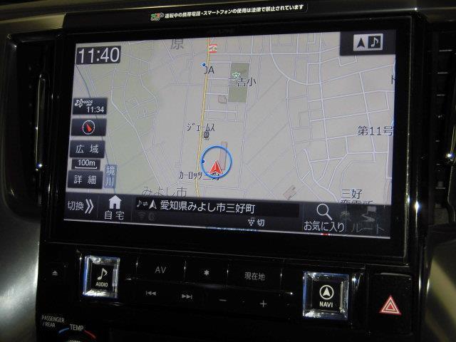 2.5S フルセグ メモリーナビ DVD再生 ミュージックプレイヤー接続可 後席モニター バックカメラ 衝突被害軽減システム ETC ドラレコ 両側電動スライド LEDヘッドランプ 乗車定員7人 3列シート(9枚目)