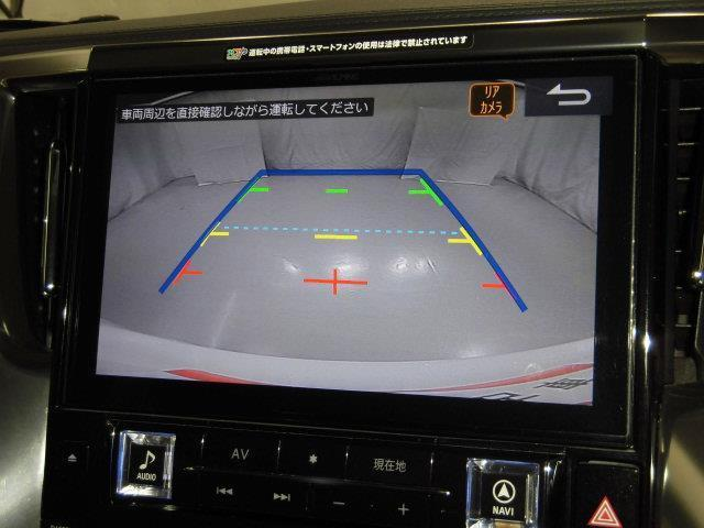 2.5S フルセグ メモリーナビ DVD再生 ミュージックプレイヤー接続可 後席モニター バックカメラ 衝突被害軽減システム ETC ドラレコ 両側電動スライド LEDヘッドランプ 乗車定員7人 3列シート(10枚目)