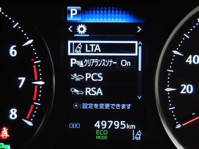 2.5S フルセグ メモリーナビ DVD再生 ミュージックプレイヤー接続可 後席モニター バックカメラ 衝突被害軽減システム ETC ドラレコ 両側電動スライド LEDヘッドランプ 乗車定員7人 3列シート(20枚目)