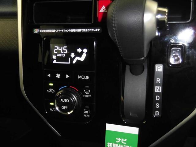カスタムG S フルセグ メモリーナビ DVD再生 ミュージックプレイヤー接続可 バックカメラ 衝突被害軽減システム ETC 両側電動スライド LEDヘッドランプ アイドリングストップ(13枚目)