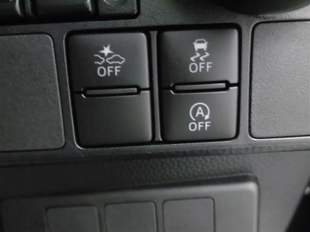 カスタムG S フルセグ メモリーナビ DVD再生 ミュージックプレイヤー接続可 バックカメラ 衝突被害軽減システム ETC 両側電動スライド LEDヘッドランプ アイドリングストップ(16枚目)