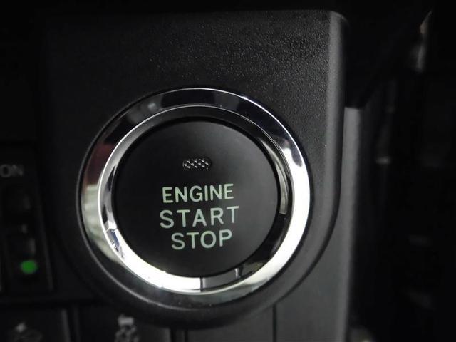 カスタムG S フルセグ メモリーナビ DVD再生 ミュージックプレイヤー接続可 バックカメラ 衝突被害軽減システム ETC 両側電動スライド LEDヘッドランプ アイドリングストップ(18枚目)
