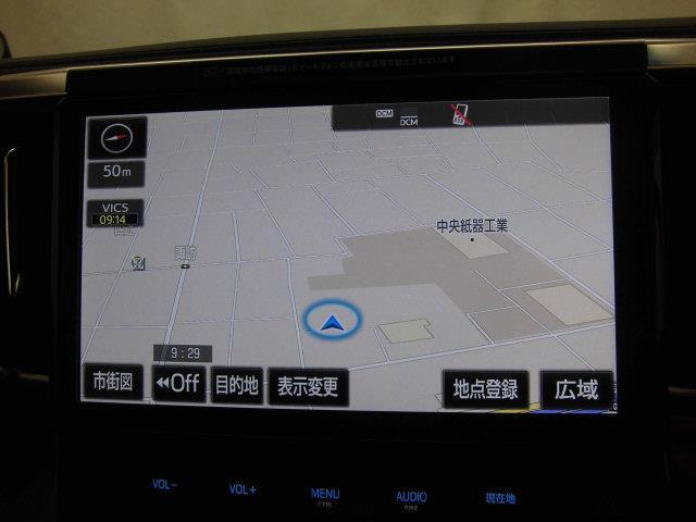 2.5Z Gエディション 革シート フルセグ メモリーナビ DVD再生 バックカメラ 衝突被害軽減システム ETC ドラレコ 両側電動スライド LEDヘッドランプ ウオークスルー 乗車定員7人 3列シート ワンオーナー(8枚目)