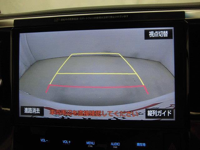 2.5Z Gエディション 革シート フルセグ メモリーナビ DVD再生 バックカメラ 衝突被害軽減システム ETC ドラレコ 両側電動スライド LEDヘッドランプ ウオークスルー 乗車定員7人 3列シート ワンオーナー(9枚目)