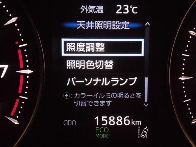 2.5Z Gエディション 革シート フルセグ メモリーナビ DVD再生 バックカメラ 衝突被害軽減システム ETC ドラレコ 両側電動スライド LEDヘッドランプ ウオークスルー 乗車定員7人 3列シート ワンオーナー(10枚目)