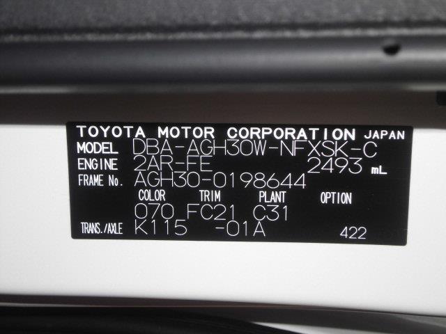 2.5Z Gエディション 革シート フルセグ メモリーナビ DVD再生 バックカメラ 衝突被害軽減システム ETC ドラレコ 両側電動スライド LEDヘッドランプ ウオークスルー 乗車定員7人 3列シート ワンオーナー(20枚目)