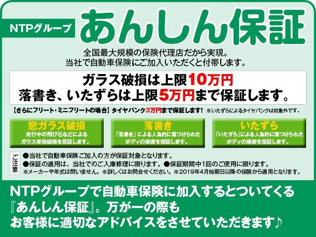 L フルセグ メモリーナビ DVD再生 ETC ワンオーナー(31枚目)