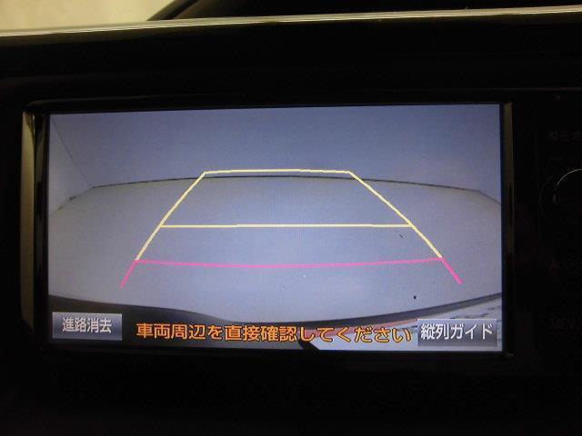 ZS 煌 フルセグ メモリーナビ DVD再生 バックカメラ 衝突被害軽減システム ETC 両側電動スライド LEDヘッドランプ ウオークスルー 乗車定員7人 3列シート ワンオーナー アイドリングストップ(10枚目)