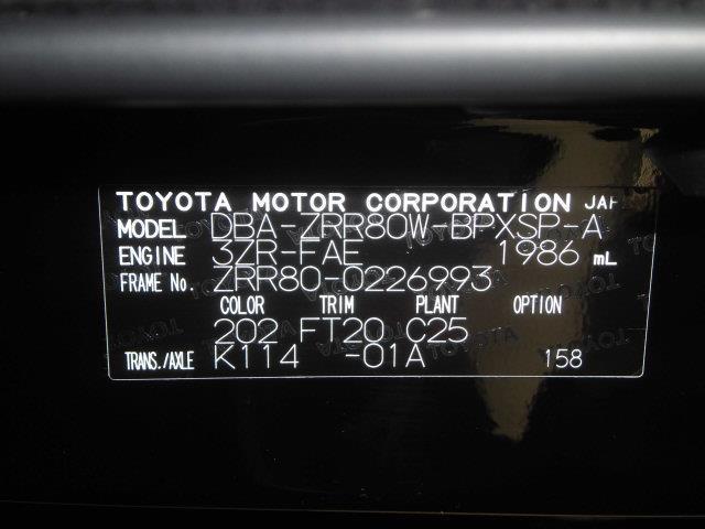 ZS 煌 フルセグ メモリーナビ DVD再生 バックカメラ 衝突被害軽減システム ETC 両側電動スライド LEDヘッドランプ ウオークスルー 乗車定員7人 3列シート ワンオーナー アイドリングストップ(20枚目)