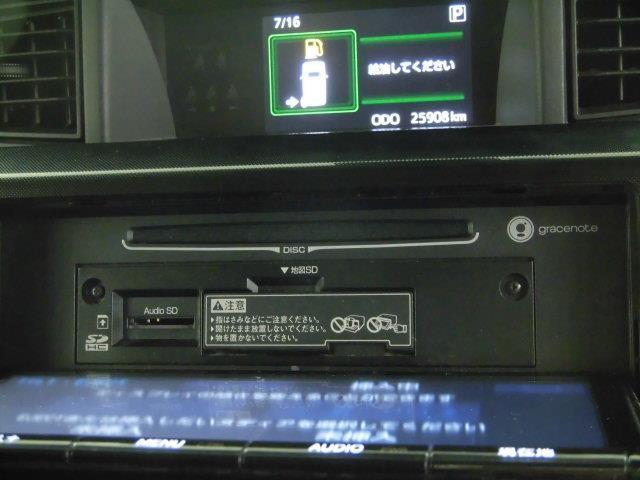 G S フルセグ メモリーナビ DVD再生 ミュージックプレイヤー接続可 バックカメラ 衝突被害軽減システム ETC 両側電動スライド アイドリングストップ(12枚目)