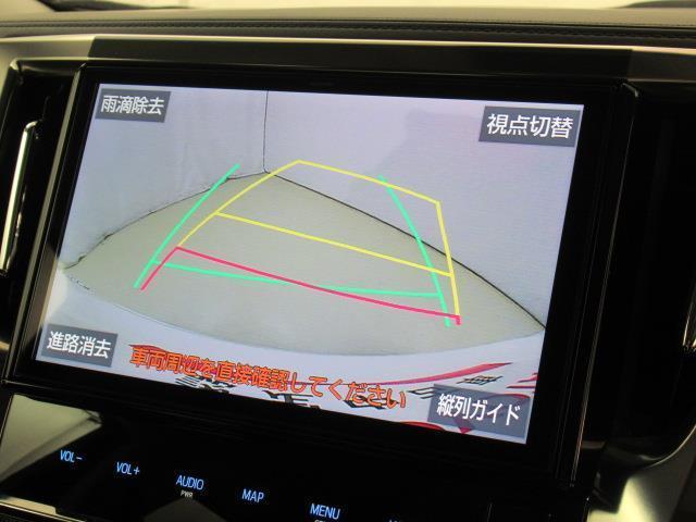 2.5Z フルセグ メモリーナビ DVD再生 バックカメラ 衝突被害軽減システム ETC 電動スライドドア LEDヘッドランプ ウオークスルー 乗車定員8人 3列シート ワンオーナー(11枚目)
