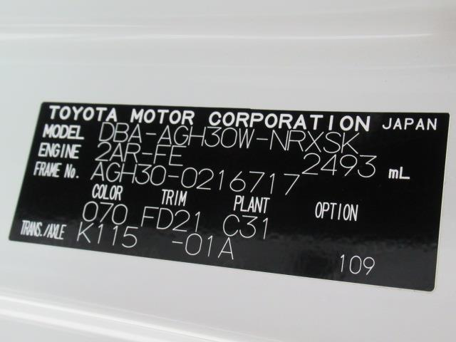 2.5Z フルセグ メモリーナビ DVD再生 バックカメラ 衝突被害軽減システム ETC 電動スライドドア LEDヘッドランプ ウオークスルー 乗車定員8人 3列シート ワンオーナー(19枚目)