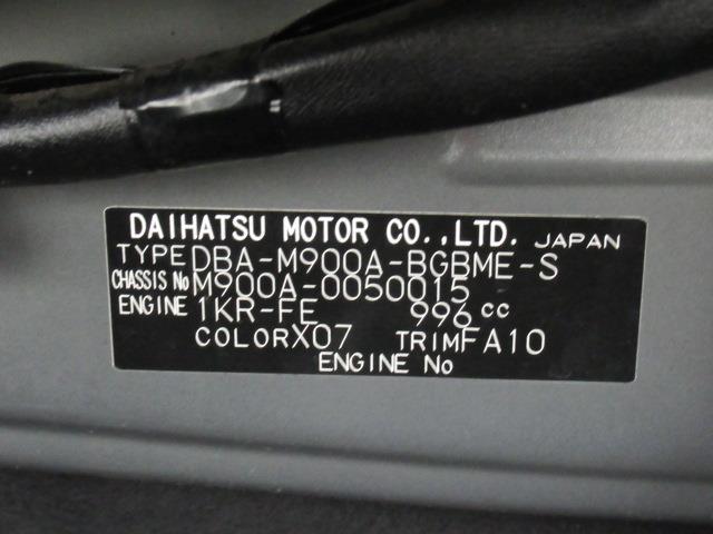 X S ワンセグ メモリーナビ DVD再生 衝突被害軽減システム ETC 電動スライドドア ワンオーナー アイドリングストップ(19枚目)