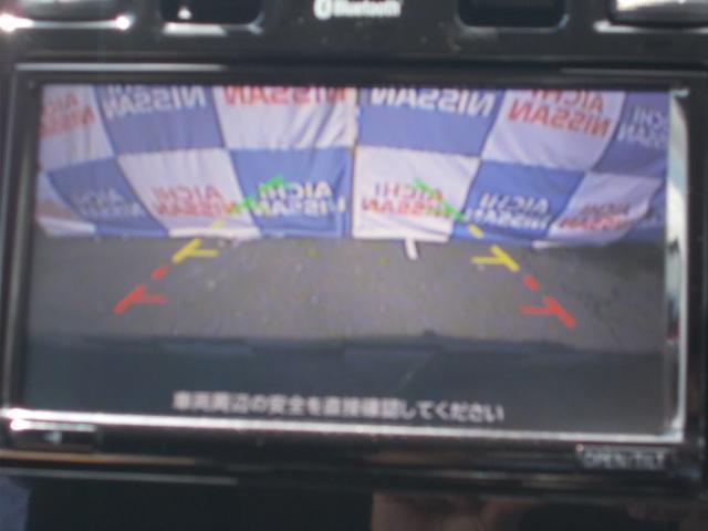 Xエアロスタル 30Kwh 【12セグメント】(7枚目)