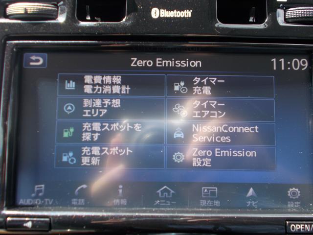 Xエアロスタル 30Kwh 【12セグメント】(8枚目)