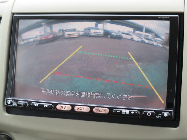15E 【HDDナビ バックカメラ ETC】(6枚目)